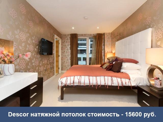Проект спальня 3
