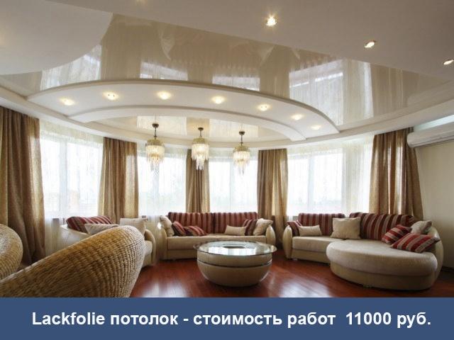 Проект гостиная 3