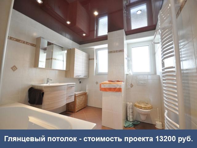 Проект ванная 1