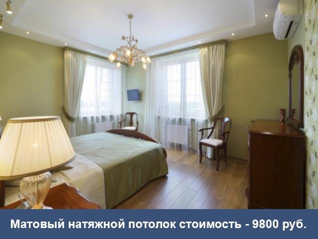 Проект спальня 4
